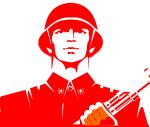 военные товары