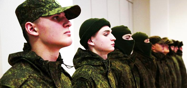 Форма российских военных