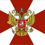 военторг - военная атрибутика купить: флаги, шевроны, нашивки, эмблемы РФ