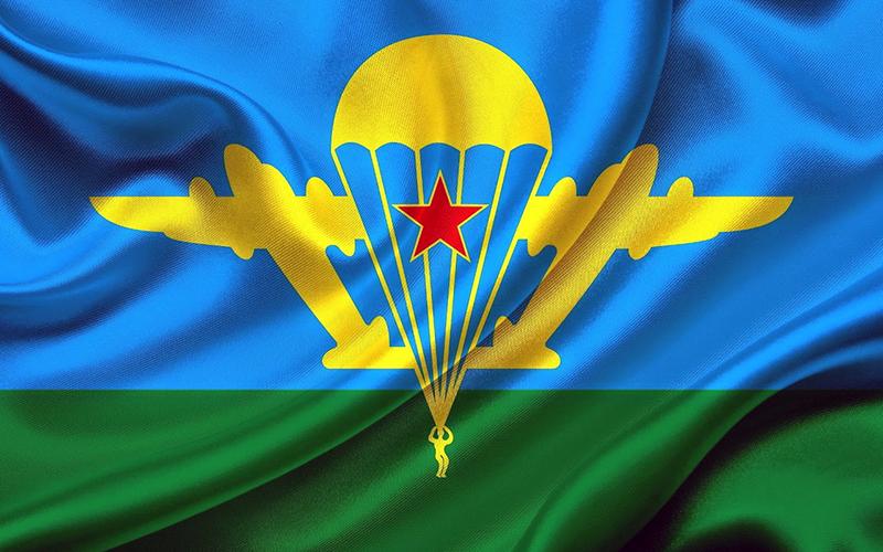 Флаг ВДВ купить