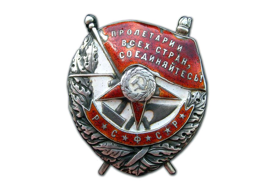 Военторг - ордена, медали, значки купить.