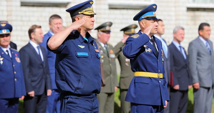 Костюм ВВС купить, форма ВВС купить.