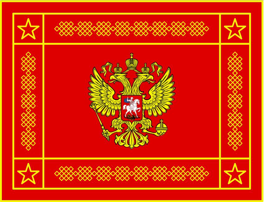 Флаг ВС России