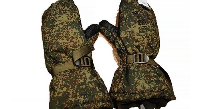 Варежки ВКПО, рукавицы ВКБО