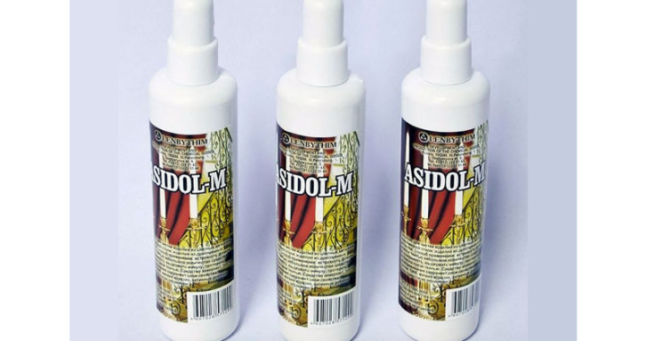 Асидол-М, купить