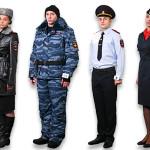 Форма Полиции России, купить