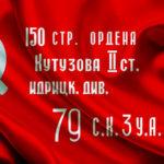 Сувениры на День Победы